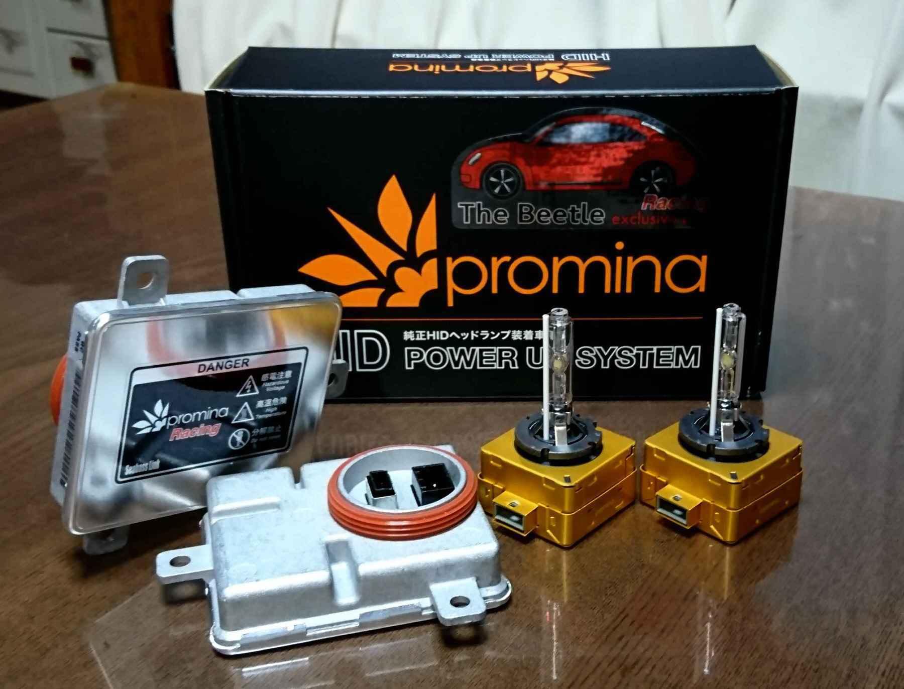 promina 純正交換 HIDシステム 照度150%