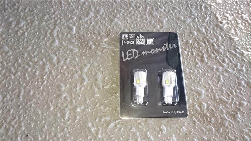 ピカキュウ T16シングル LED MONSTER 500lm 6500K
