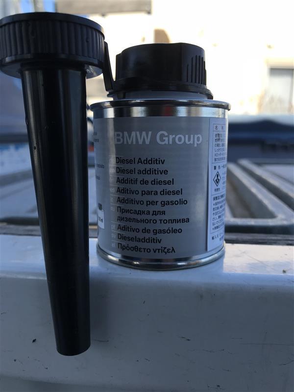 BMW(純正) ディーゼル添加剤