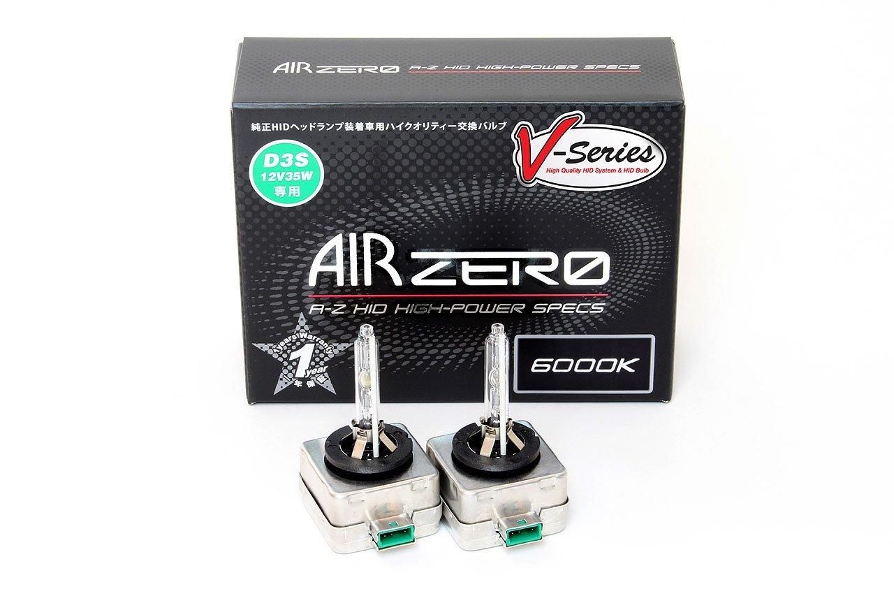 Seabass Link AIR ZERO Vseries D3S 6000K