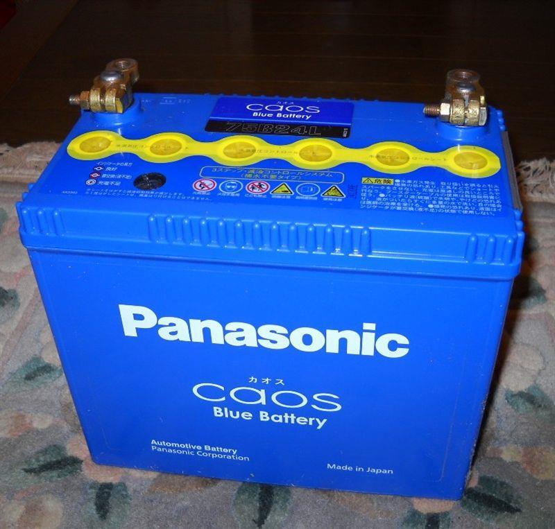 Panasonic caos C3  75B24L