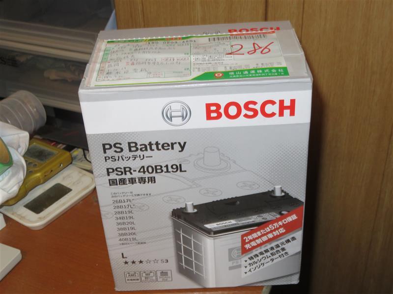 BOSCH PSバッテリー PSB-40B19L