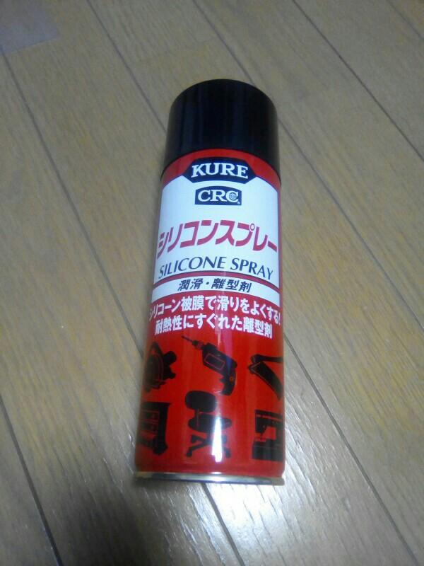 KURE / 呉工業 CRC シリコンスプレー