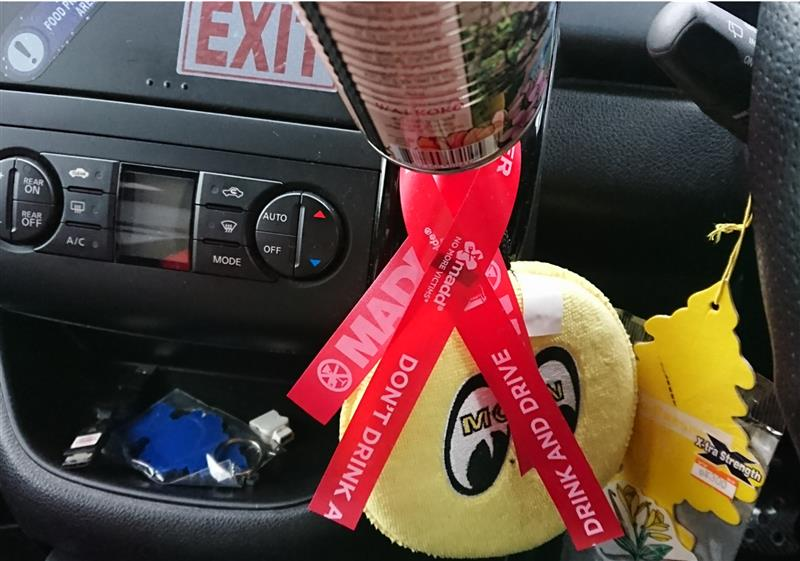 MADD mather against drunk driver ribbon