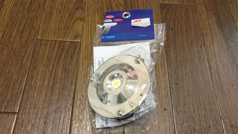 JET INOUE 丸型路肩灯/電球式ワークランプ交換用LEDバルブ 24V専用