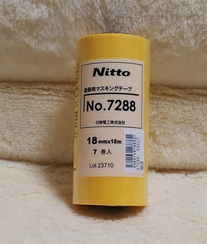 日東電工株式会社 塗装用和紙マスキングテープ  №7288