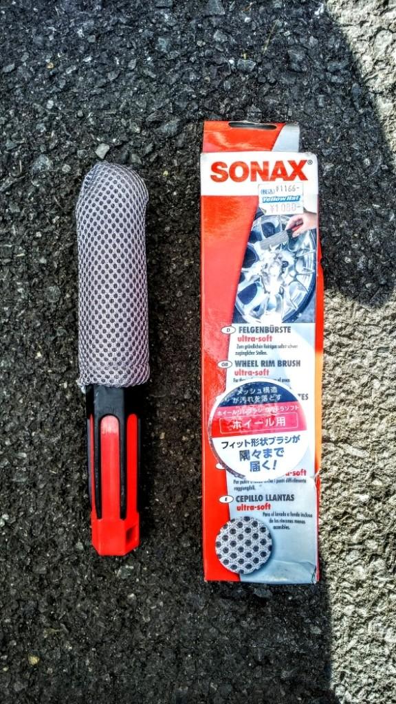 SONAX ホイールリムブラシ ウルトラソフト