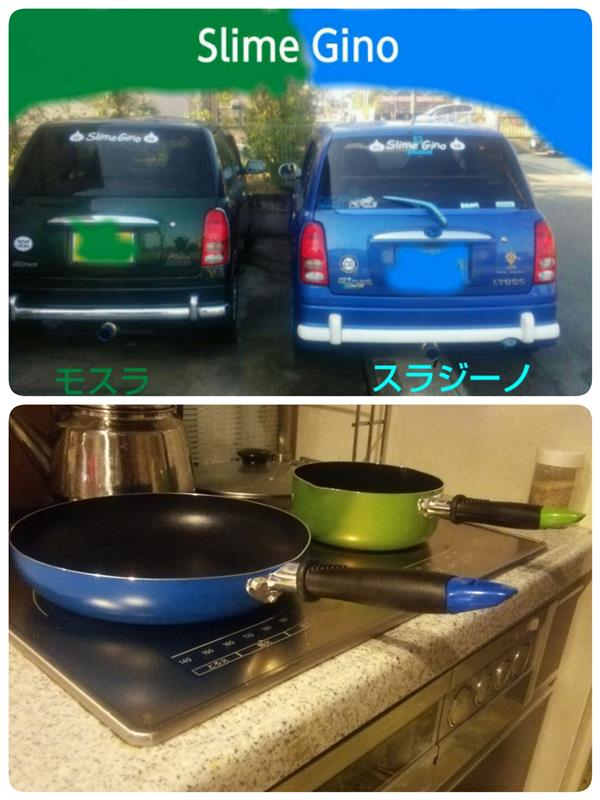 ブルー&グリーン 青&緑