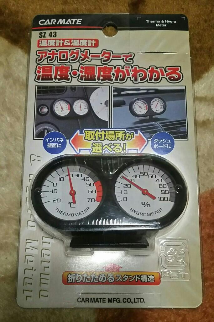 CAR MATE / カーメイト SZ43 温度計&湿度計