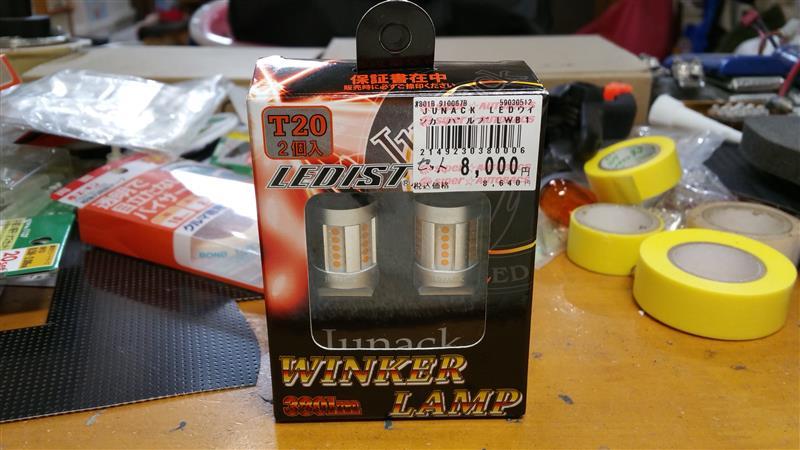 Junack LEDISTウインカーバルブ380lm