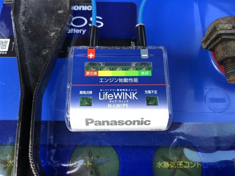 Panasonic Life WINK N-LW/P5