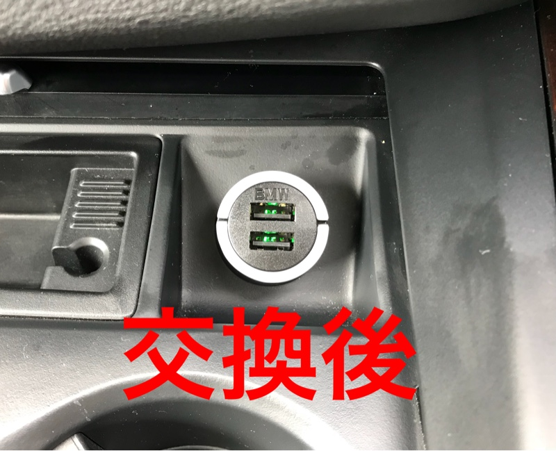 BMW(純正) USBチャージャー
