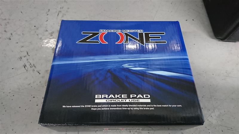 ミノルインターナショナル ZONE ZONE 12D
