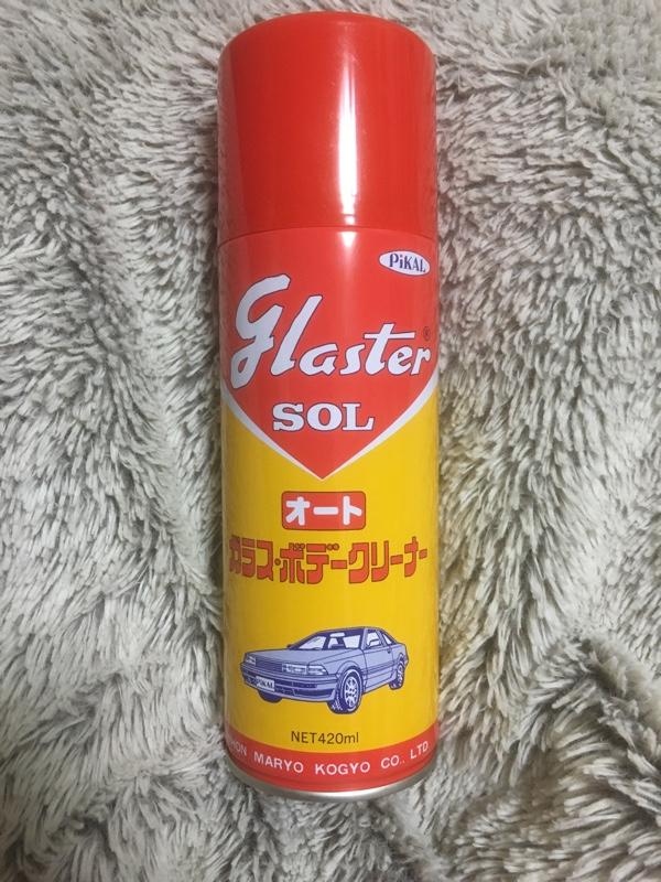 PIKAL / 日本磨料工業 グラスターゾルオート