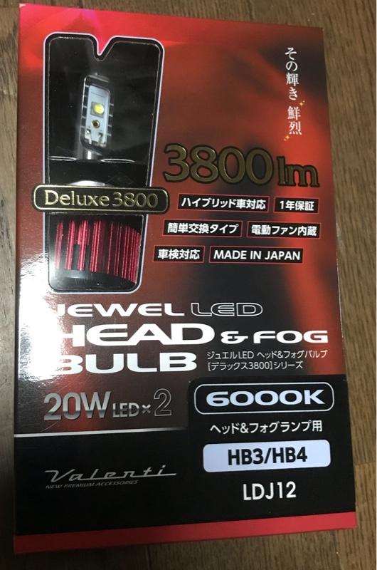 Valenti JEWEL LED HEAD&FOG  BULB6000k