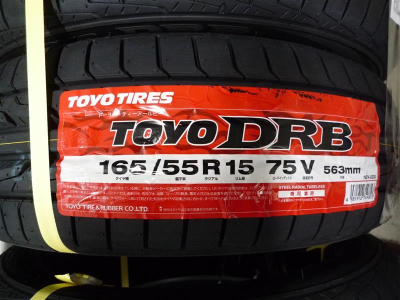 TOYO TIRES TOYO DRB TOYO DRB 165/55R15