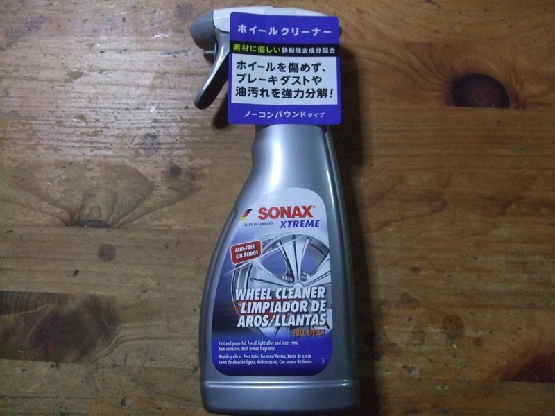 SONAX エクストリーム ホイール クリーナー