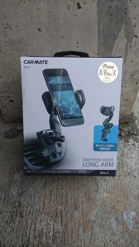 CAR MATE / カーメイト CA22 スマートフォンホルダー ロングアーム