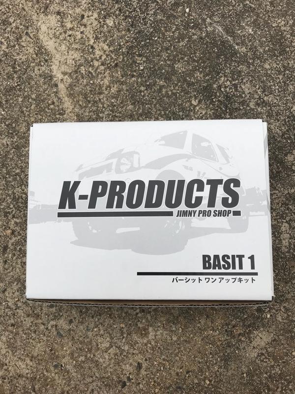 k products ボディリフトキット