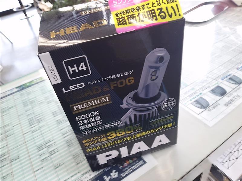 PIAA PIAA LEDヘッドライト用バルブH4/LEH120