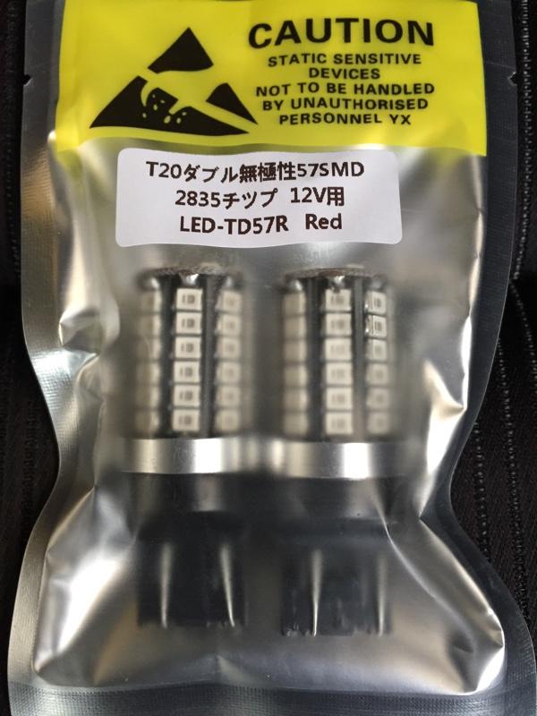 REIZ TRADING T20 S25 LED ブレーキランプ テール ダブル