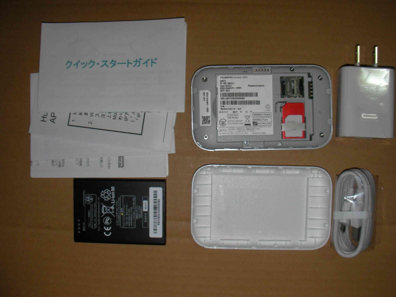HUAWEI Mobile Wi-Fi E5577