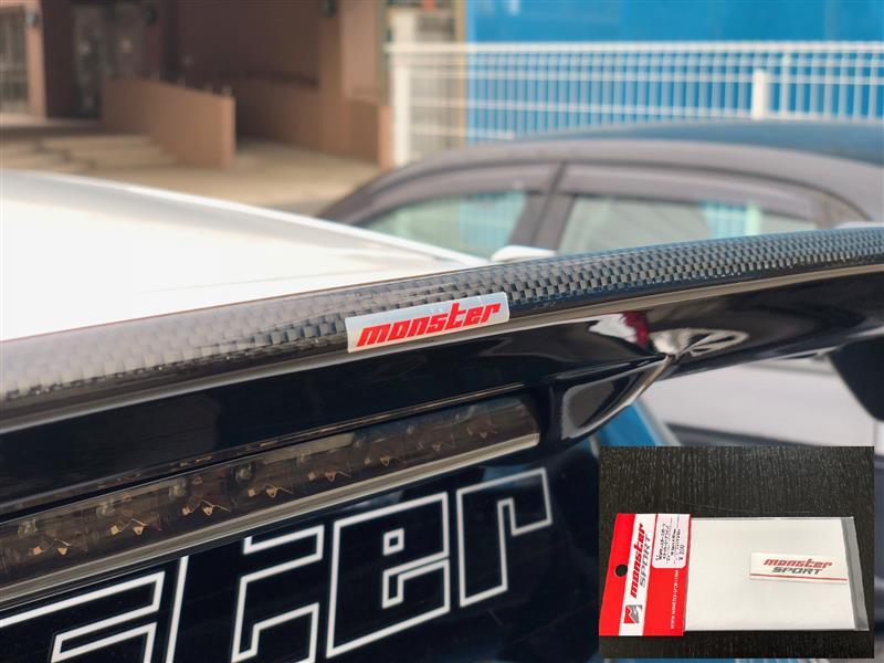 MONSTER SPORT / TAJIMA MOTOR CORPORATION NEWモンスタースポーツステッカー(ヘアライン)加工品