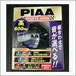 PIAA スポーツホーン 600Hz 追加 3連仕様 11565k