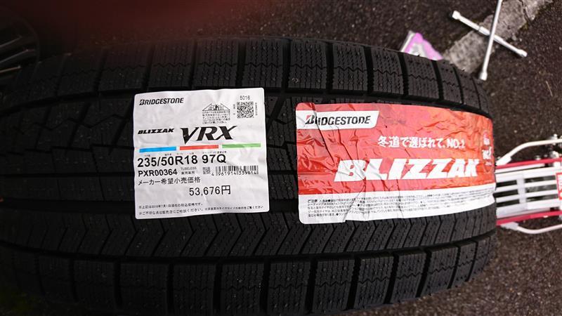 BRIDGESTONE BLIZZAK BLIZZAK VRX 235/50R18