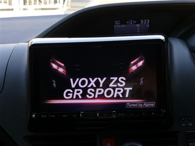 ALPINE X9Z-VO