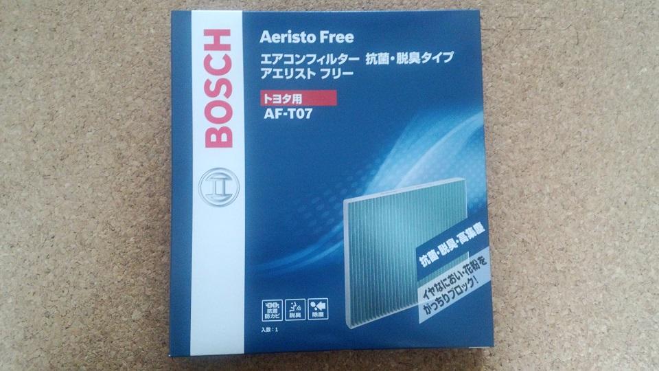 BOSCH Aeristo Free AF-T07