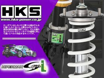 HKS HIPERMAX S-Style L