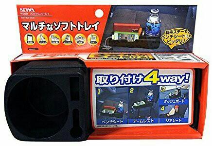 SEIWA W789 ソフトドリンクトレイ