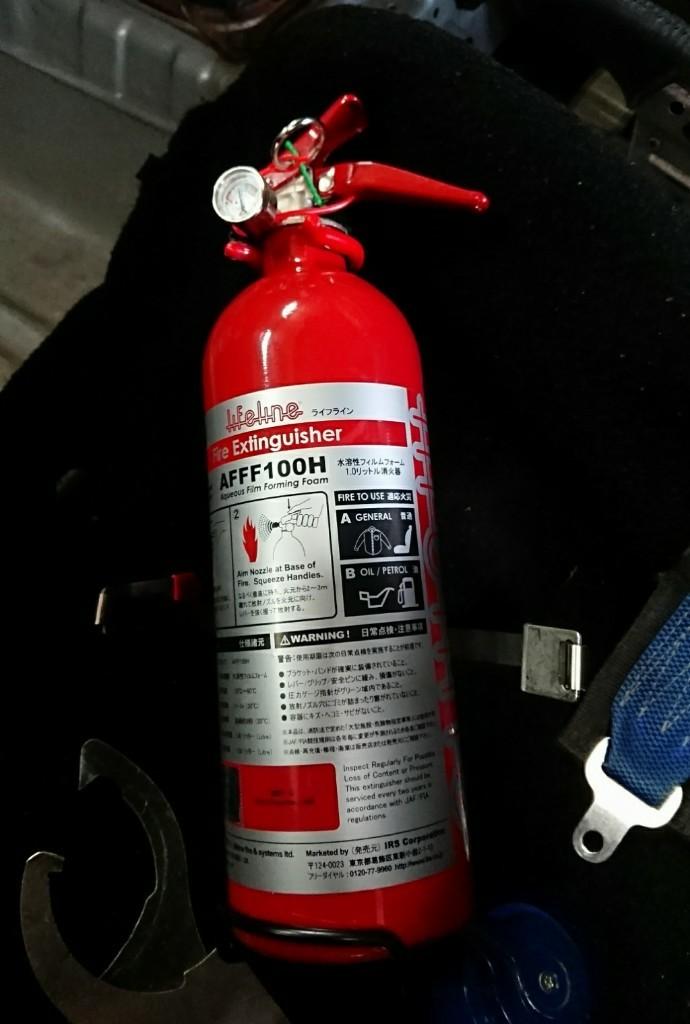 ライフライン AFFF水溶性フィルムフォーム手動式消火器
