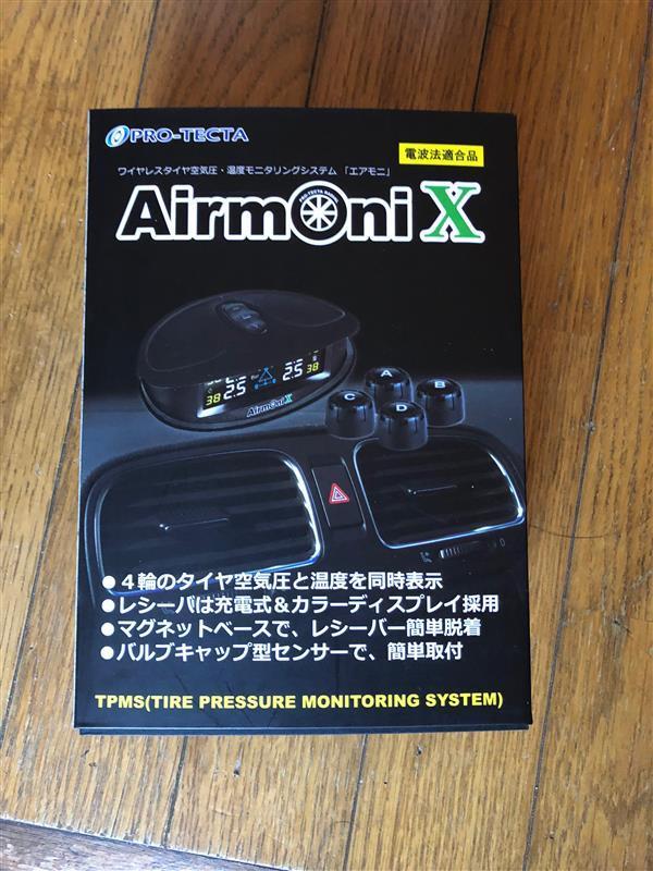 PRO-TECTA エアモニX