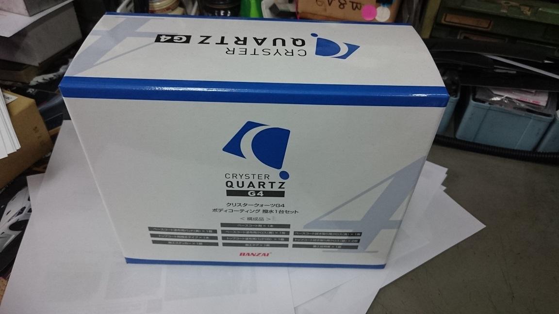 BANZAI CRYSTAL QUARTZ G4