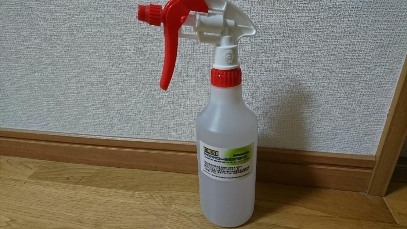 西日本ケミカル NNC-MF55(自動車塗装面マルチメンテ剤)