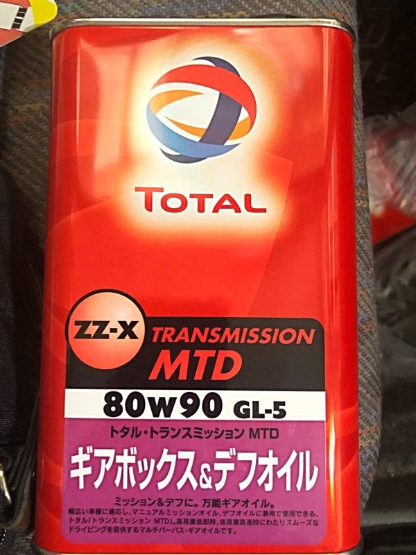 TOTAL ZZ-X TRANSMISSION MTD 80W-90