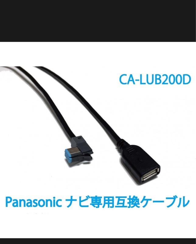 Panasonic CA-LUB200D