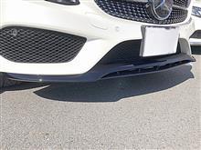 Cクラス セダンMercedes Benz AMG line exclusive フロントリップスポイラーの単体画像