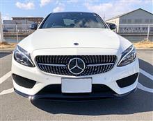 Cクラス セダンMercedes Benz AMG line exclusive フロントリップスポイラーの全体画像