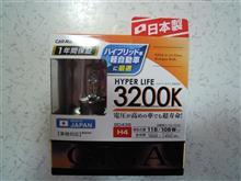 CBR250RCAR MATE / カーメイト GIGA ハイパーライフ 3200K H4の単体画像