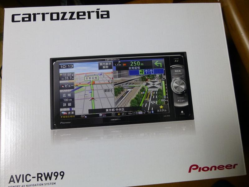 PIONEER / carrozzeria AVIC-RW99