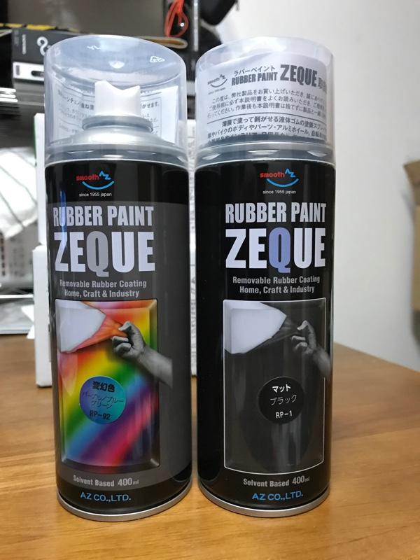 AZ AZ(エーゼット) ラバーペイント ZEQUE 油性 400ml マットブラック(RP-1)+変幻色 パープルブルーグリーン