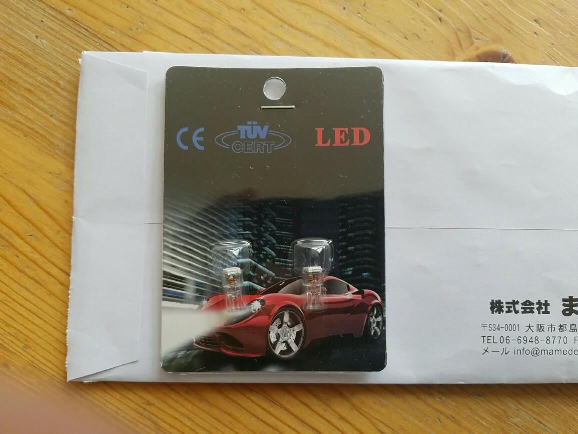 まめ電 T5 LED メーター用