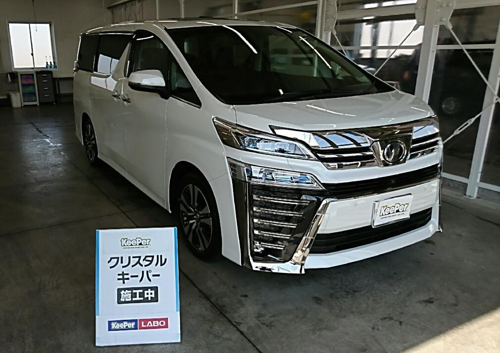 KeePer技研 クリスタルキーパー