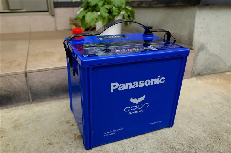 Panasonic Blue Battery caos N-100D23L/C6