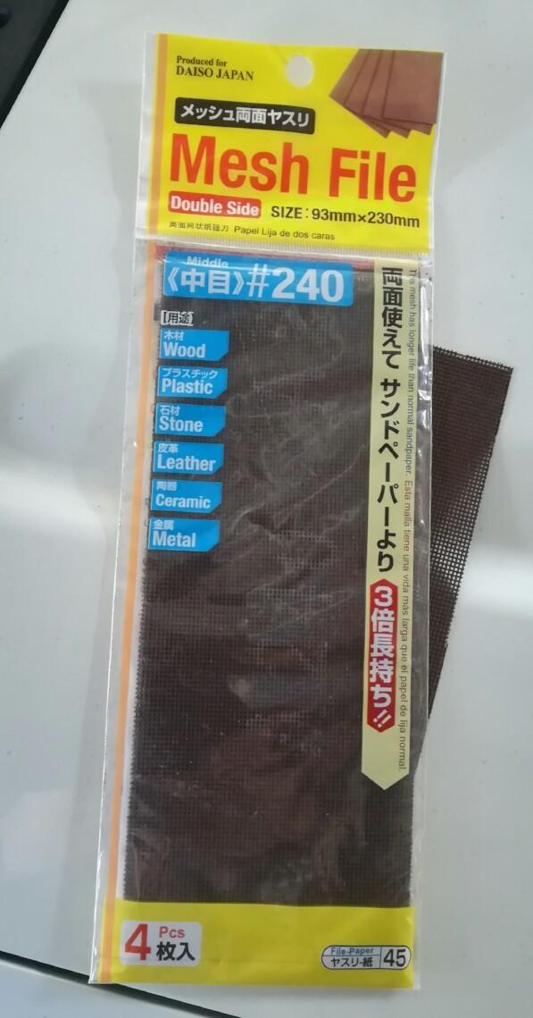 ダイソー メッシュヤスリ(♯240)