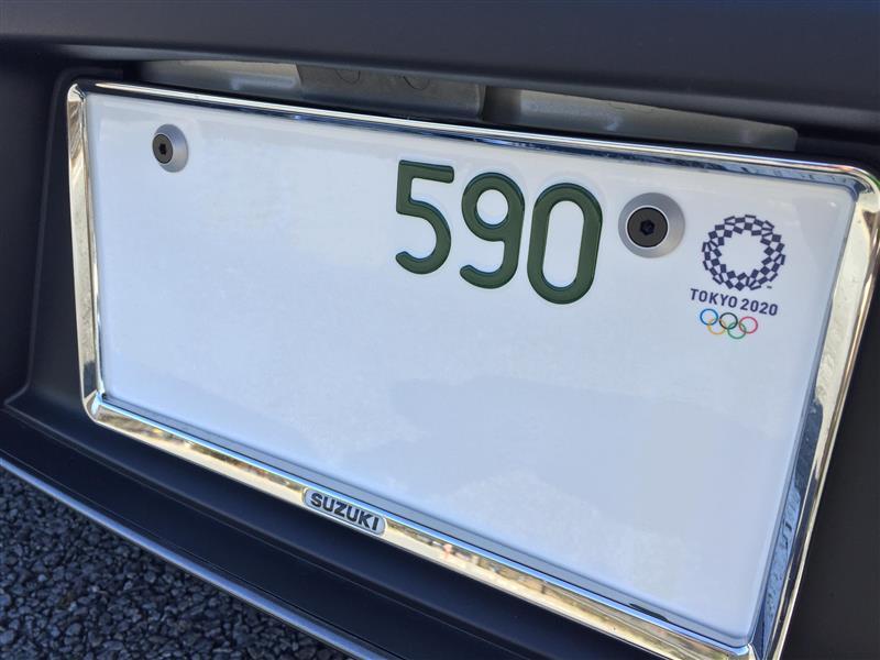 オリンピック仕様 オリンピック仕様 白ナンバー
