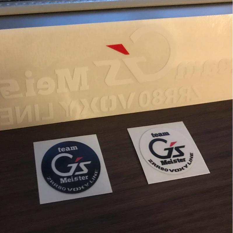 さすらい工房 team G's Meister ZRR80 VOXY LINE オリジナルステッカー 極小サイズ